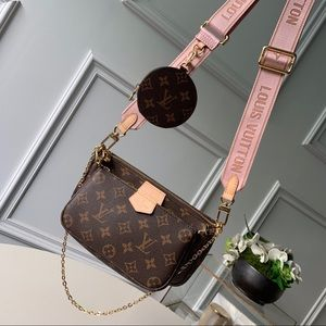 Louis Vuitton multi pochette accessories pk